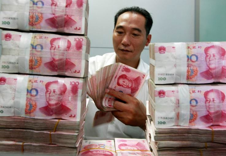 yuan getty images